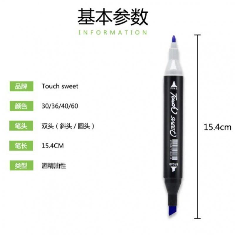 中國代購 中國批發-ibuy99 美术用品 马克笔套装便宜双头油性画笔学生漫画笔美术用品touch正品水彩笔