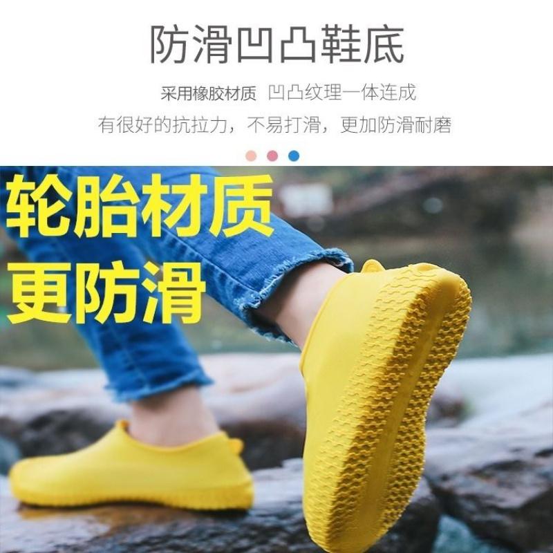 中國代購|中國批發-ibuy99|雨鞋|【比硅胶防滑耐穿】橡胶雨鞋套成人男女防水防滑加厚脚套中筒水鞋