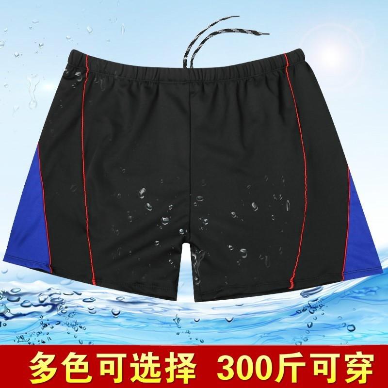 中國代購|中國批發-ibuy99|皮革裤男|时尚码大肥舒适加大男士紧身平角200斤男温泉大泳裤泳裤速加码干