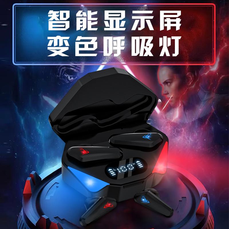 大眼睛蓝牙耳机2021年新款双耳入耳式游戏蓝牙耳机无线蓝牙超长续航超低延迟高清通话适用于苹果vivo华为oppo