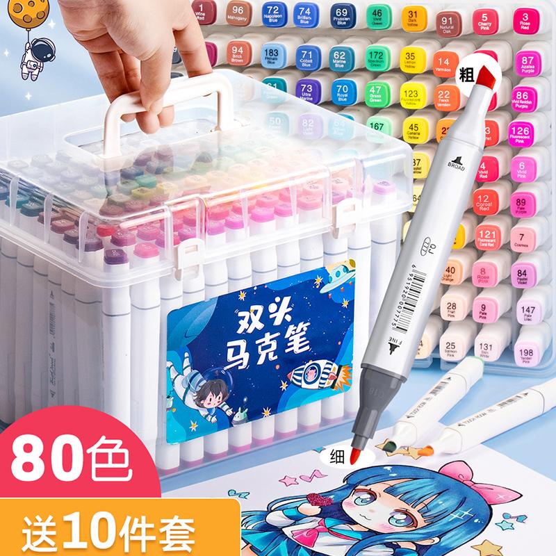 小学生油性马克笔儿童24 36色水性笔