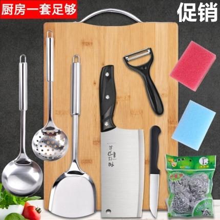 Наборы ножей для кухни Артикул 643606801715