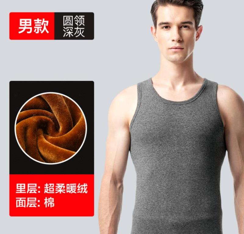 Oversized round neck mens inner cold proof warm winter vest mens and womens thickened waist protection in early autumn and fat and handsome