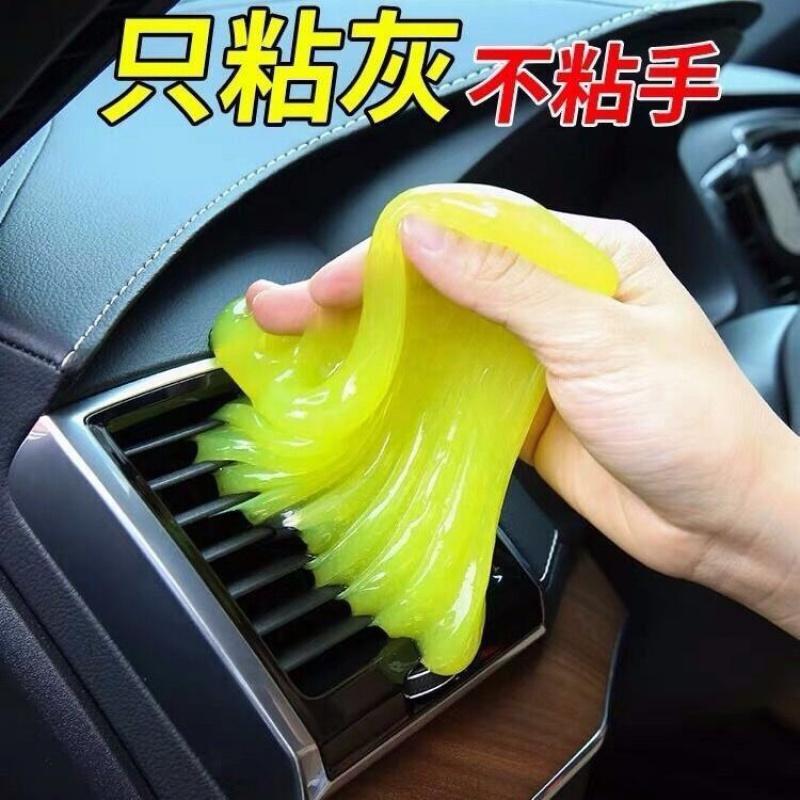 中國代購|中國批發-ibuy99|键盘|【买一送二】清洁软胶车内缝隙沾灰清洁泥汽车用品键盘除尘神器
