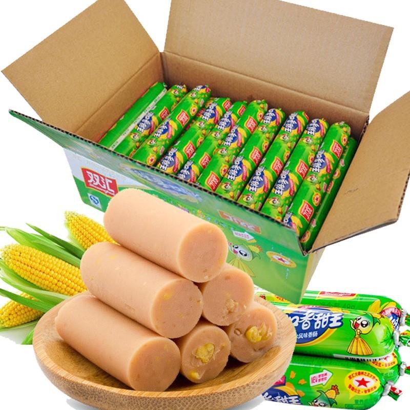 整箱90克/45克双汇润口香甜王火腿肠玉米肠烧烤鸡肉香肠零食包邮