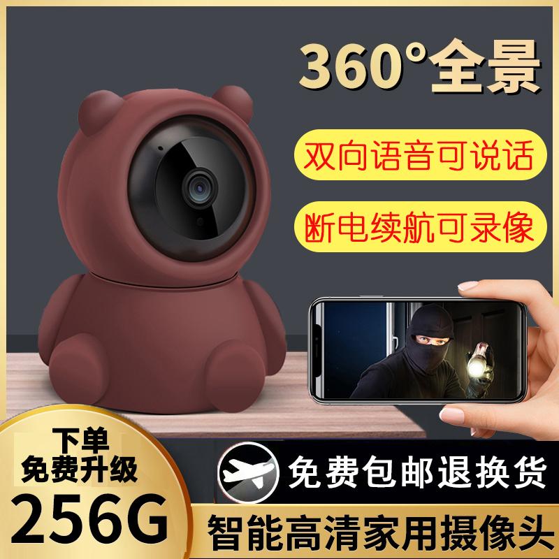 无线360全景家用宠物监控器摄像头远程连手机无需网络家庭看家宝