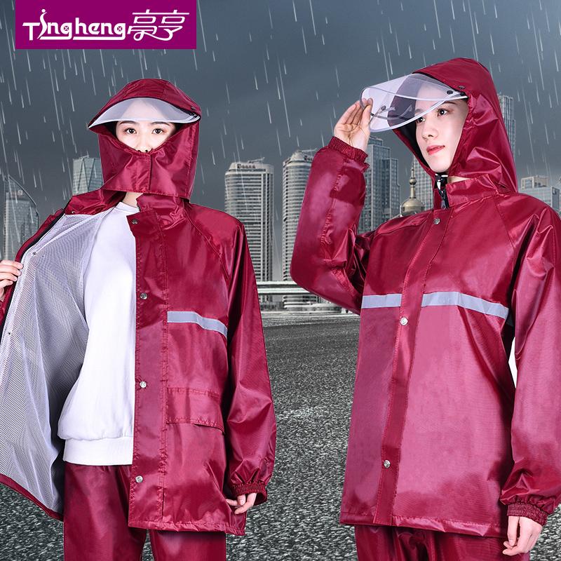雨衣雨裤套装女夏季长款全身防暴雨服骑行外卖男电动车分体式雨衣