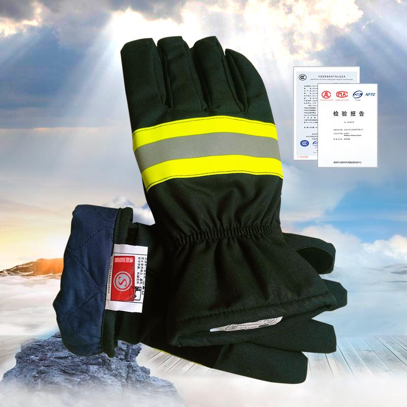 消防手套耐高温抢险救援手套消防专用隔热防水防火防烫灭火手套3C