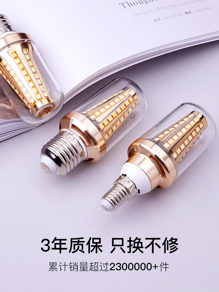 中國代購|中國批發-ibuy99|照明|月影凯顿led灯泡e14螺口e27节能灯家用超亮g9智能光源照明小灯泡