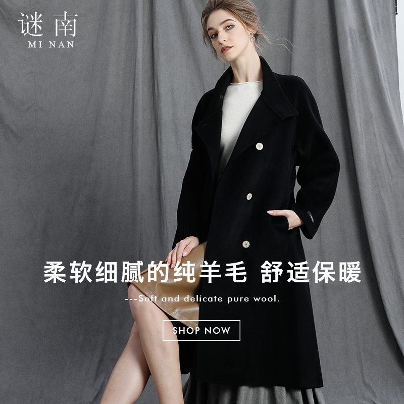 Enigma South autumn and winter womens double-sided wool coat over the knee medium and long Hepburn is very thin
