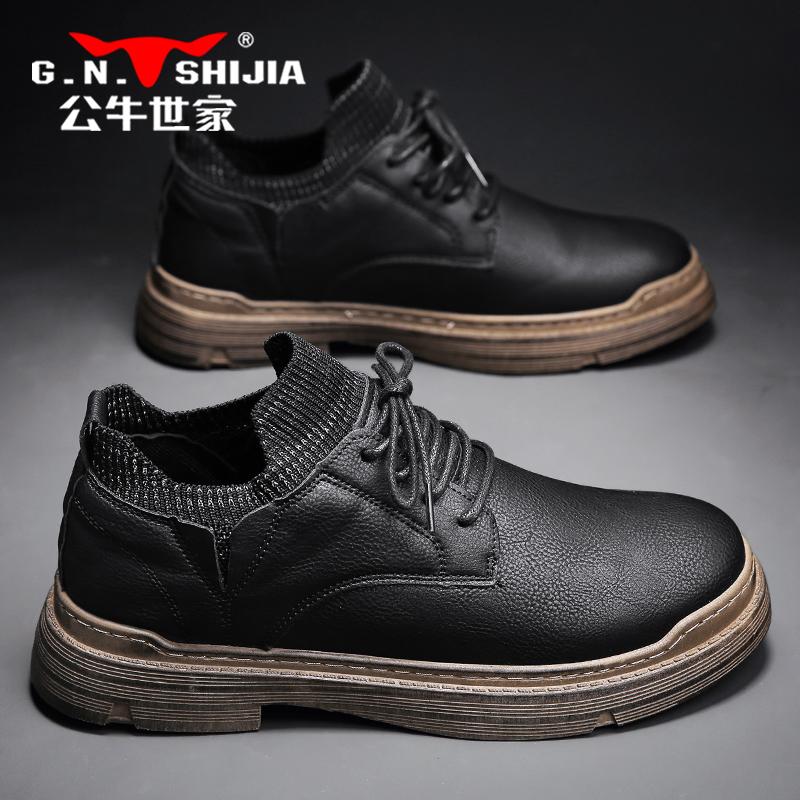 公牛世家马丁靴春秋季男士新款低帮英伦潮鞋工装黑色沙漠靴子男鞋