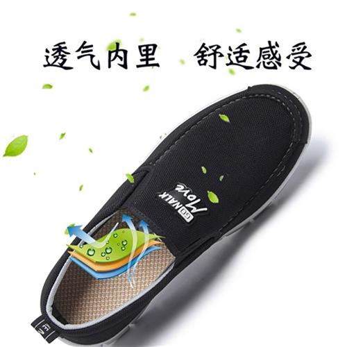 Chinese mens old cloth shoes mens leisure soft sole canvas old year B mans fathers shoes middle age mens work shoes