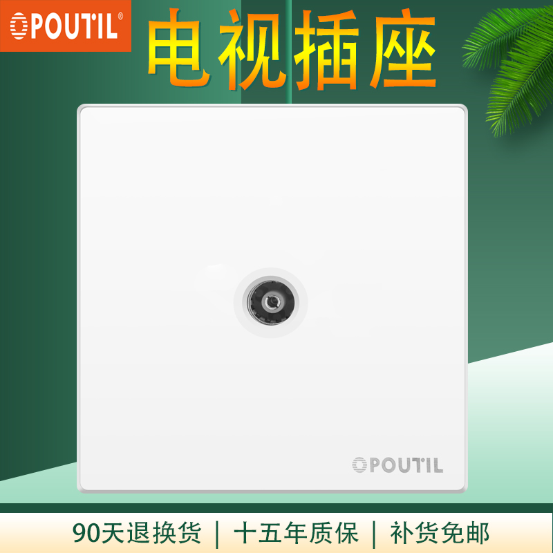 OutI electric store switch socket one person telephone computer TV 86 panel plug six kinds of WiFi
