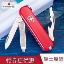 Victorinox瑞士军士刀司号员多功能迷你折叠水果小刀户外原装正品