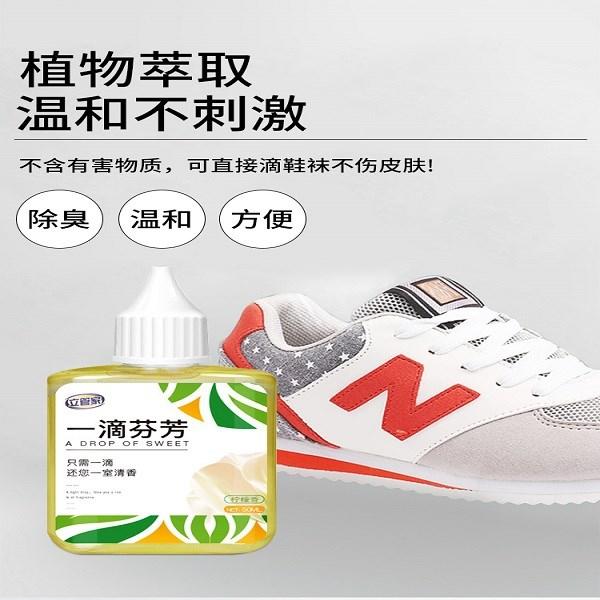 中國代購 中國批發-ibuy99 空氣清淨機 好物go购第二件10元芳香空气消臭清新剂cc3