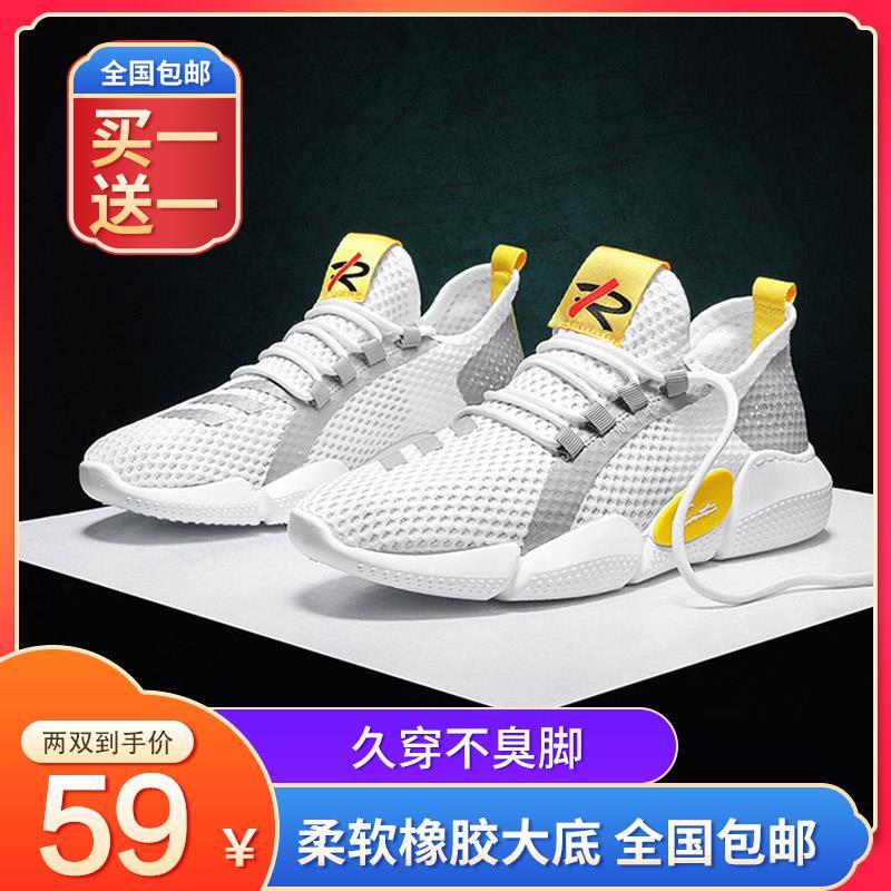中國代購 中國批發-ibuy99 运动鞋 卡登男鞋克工厂直发男士休闲鞋飞织透气网面跑步运动鞋59元两双