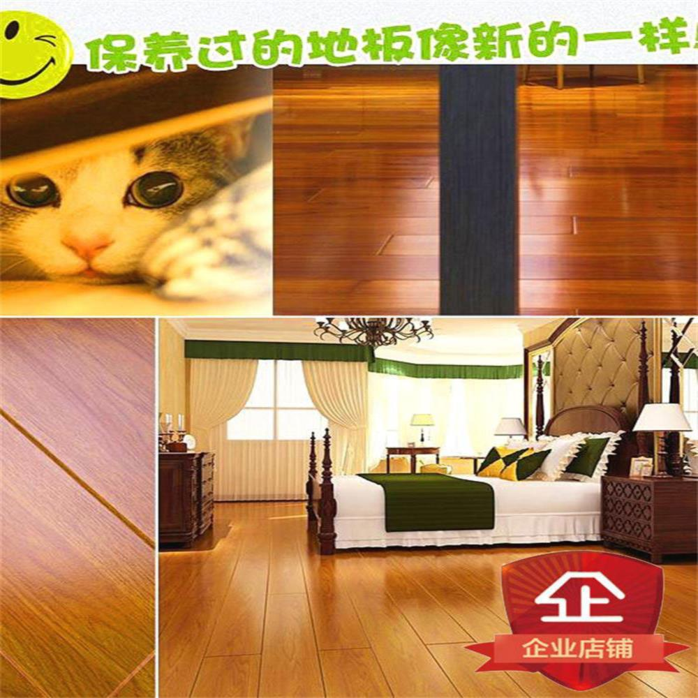 Environmental protection solid wood floor maintenance essential oil compound wood liquid wax household furniture cleaner care wax no footprints