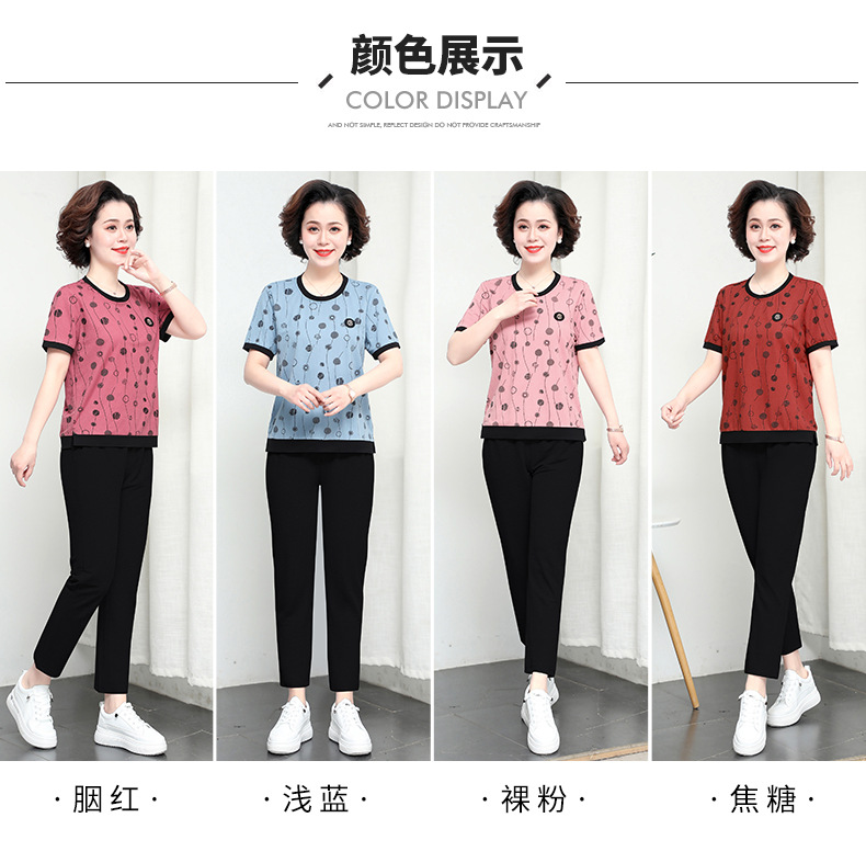 I want to buy Womens fashion casual wear mothers clothes for summer 405060 year old mother wears two suits
