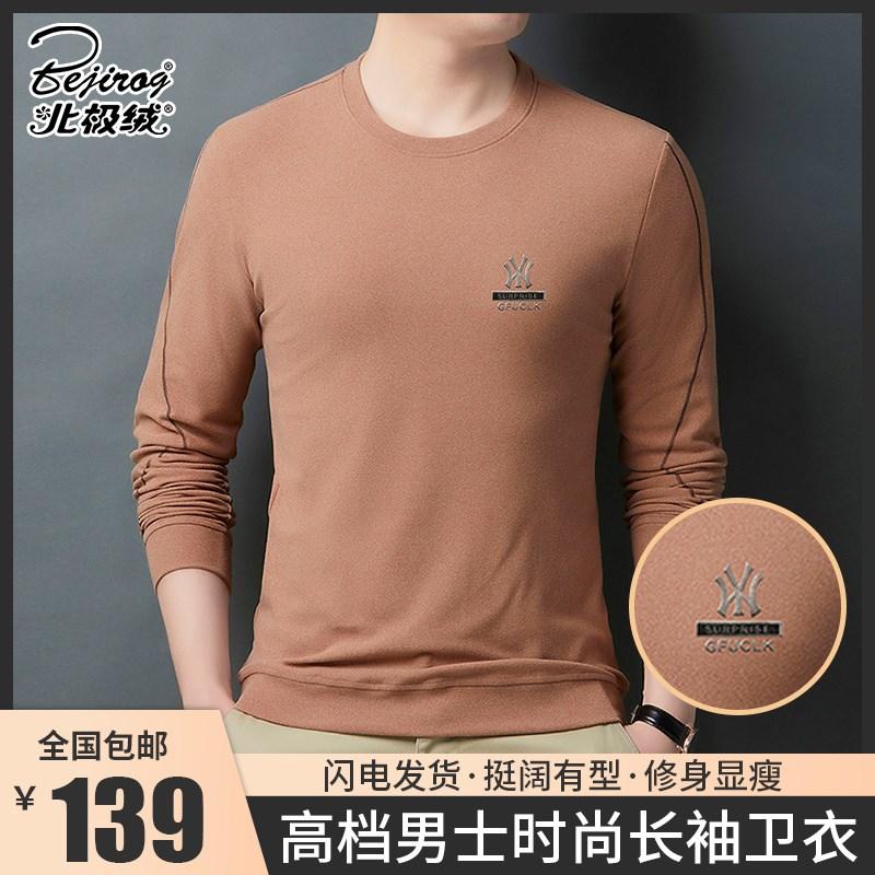 【厂家直销】北极绒男装时尚男神长袖卫衣男士薄款T恤上衣濮品汇