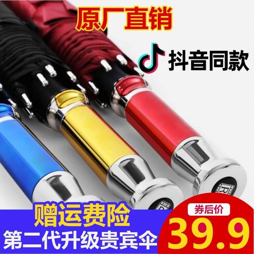 中國代購|中國批發-ibuy99|高尔夫|义初豪华贵宾伞劳斯莱雨伞同款黑胶千源二代升级贵宾伞高尔夫伞