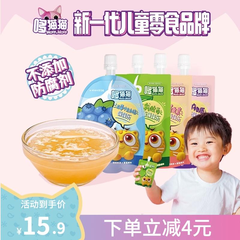 哆猫猫吸吸乐宝宝儿童零食可吸果冻果汁泥不添加防腐剂