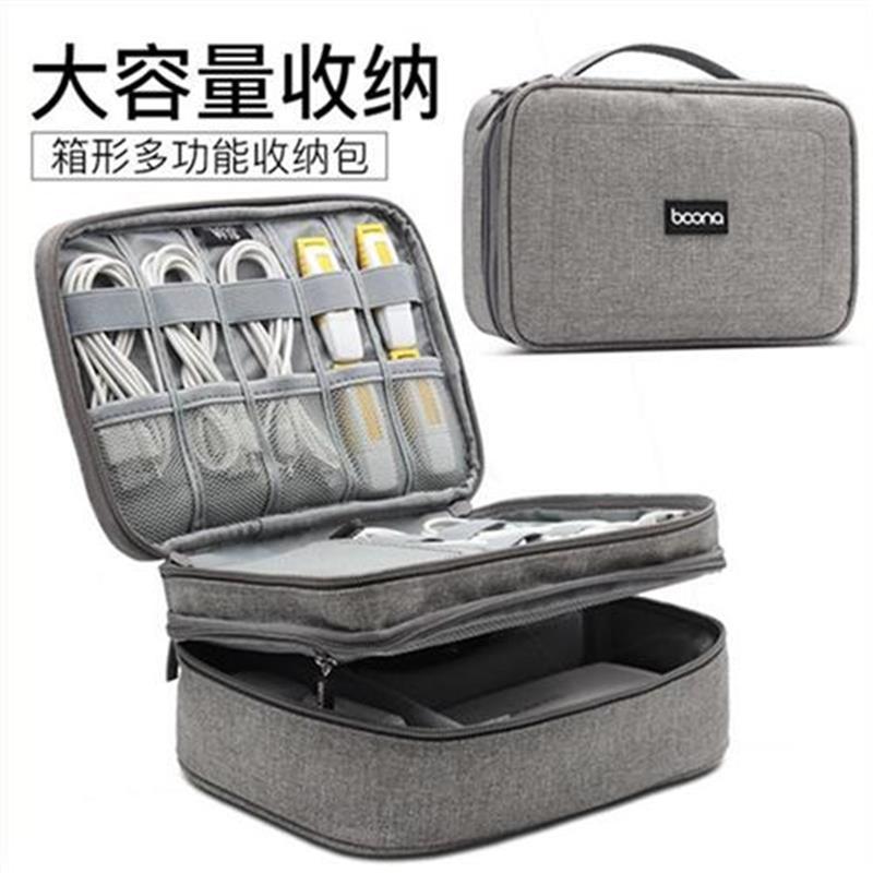. storage bag electronic travel portable power accessories bag anti falling double-layer storage bag handbag microphone