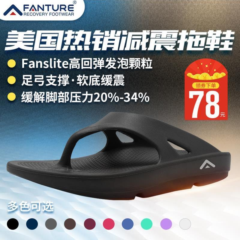 American fanture thick soled herringbone slippers shock absorption arch support male and female lovers on the beach for sports recovery