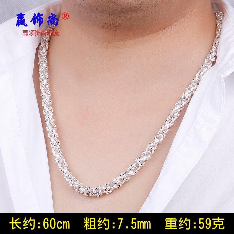 男士足银项链韩版个性龙头99足银粗链ins项链男潮锁骨潮男霸气长.