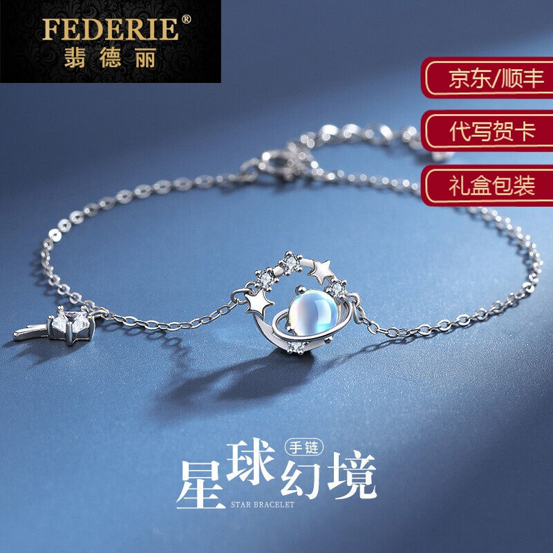 Feideli high end brand jewelry Moonstone star plated bracelet womens summer cats eye indifference
