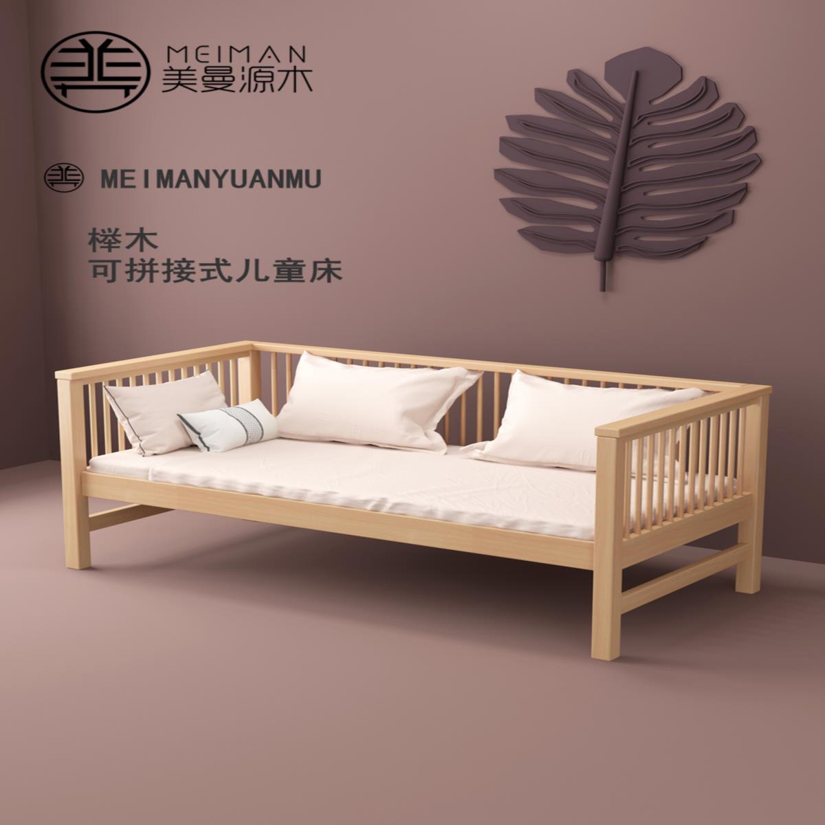实木儿童床加宽拼接大床带护栏宝宝小床定制延边床男孩单人婴儿床