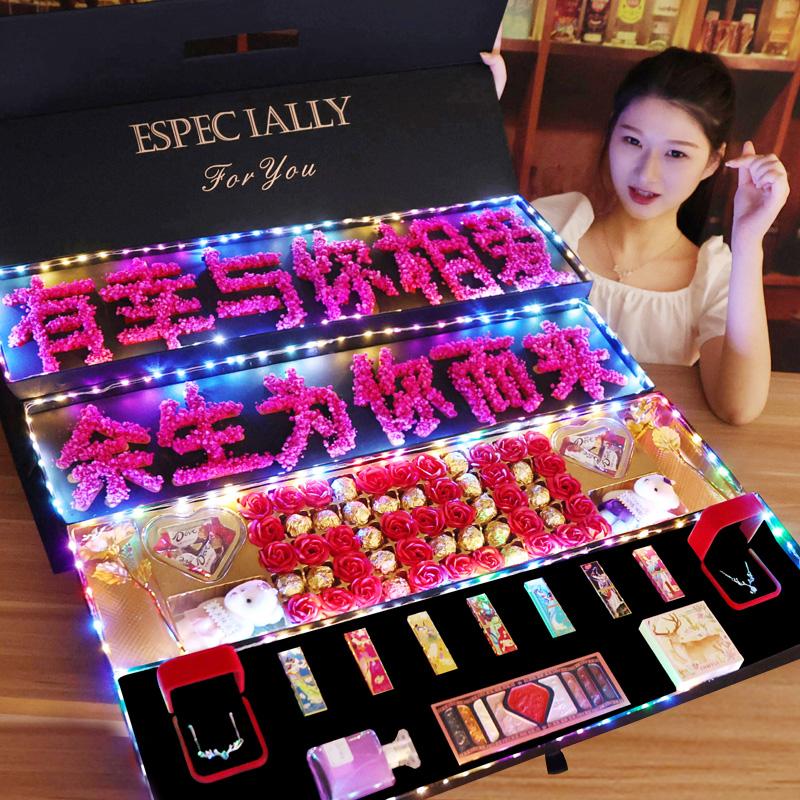 七夕节送什么礼物给女朋友好?抖音七夕礼物清单