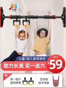 门上单杠家用室内儿童家庭健身器材免打孔吊杆吊杠单杆引体向上器