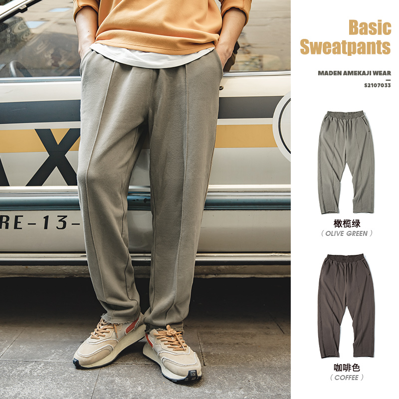 Work clothes retro heavy conical knitted guard pants elastic gray elastic waist hanging casual pants spring and autumn men