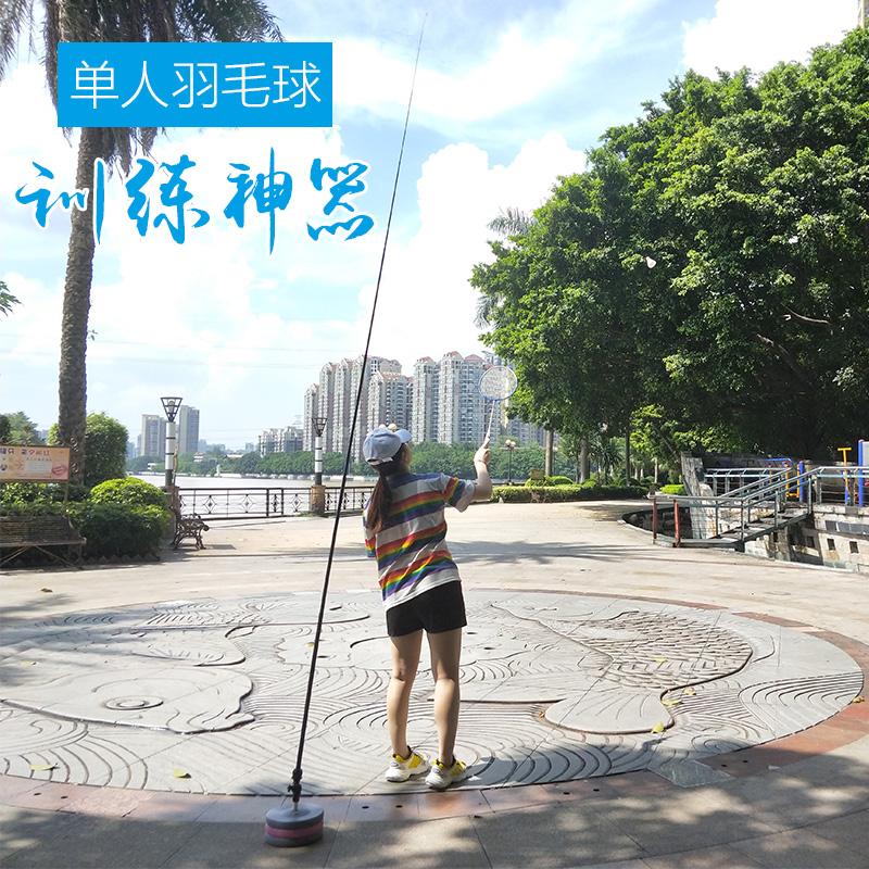中國代購|中國批發-ibuy99|���������|羽毛球训练器一个人打的羽毛球单人回弹自回旋便携辅助陪练习器材
