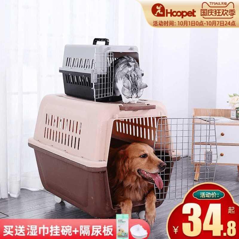 宠物航空箱猫咪笼子便携外出狗狗中型犬托运手提狗笼猫箱子空运包