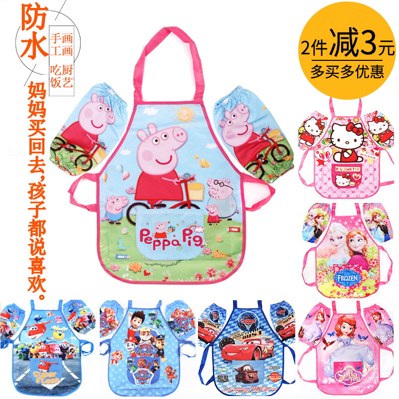 Childrens apron drawing clothes sleeveless childrens smock vest baby apron waterproof eating clothes kindergarten Bib