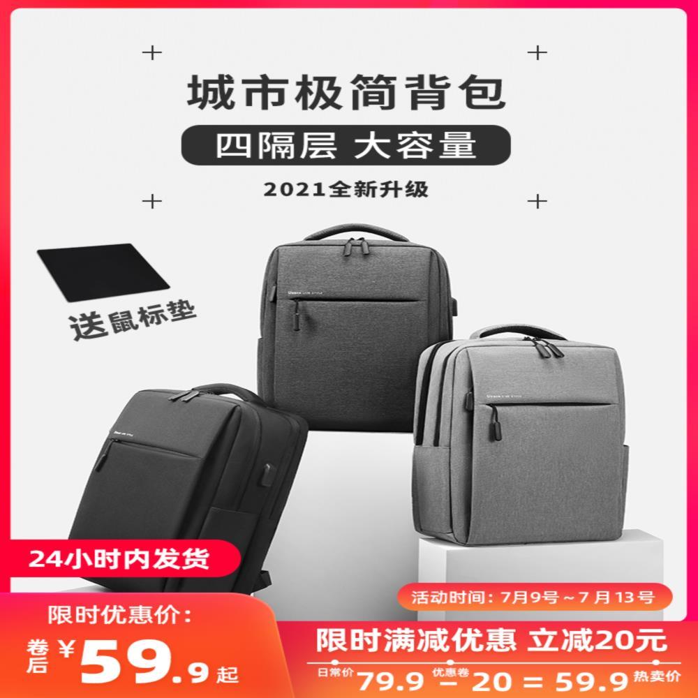 背包男士双肩包大容量旅行包时尚潮流电脑包初高中学生书包轻商务