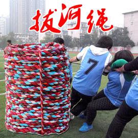 专业棉布拔河绳15米20米25米30米趣味拔河比赛绳子粗麻绳不扎手图片