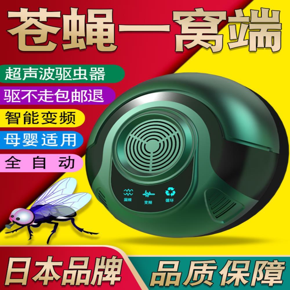 Ловушки для насекомых / Мухобойка Артикул 651358013445