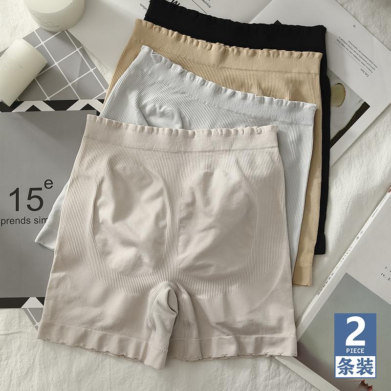 ハイウエストには傷がなくて、お尻の安全ズボンの光沢があります。女性は夏には薄シームレスな平地のズボンを穿きます。
