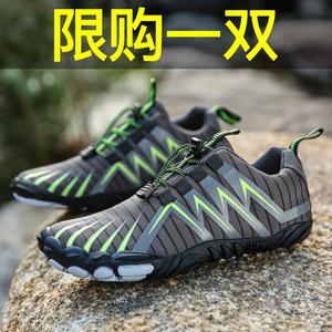 男鞋夏季透气休闲运动荧光绿色潮鞋男士健身跑步鞋户外雨鞋水鞋子