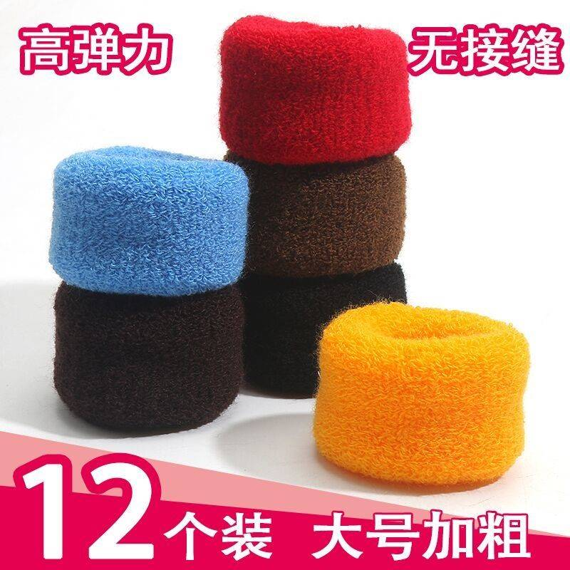 Childrens dance coil hair net large towel thickened coil hair circle head rope rubber band wool knitting without hurting hair accessories