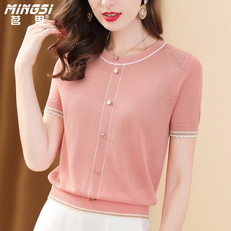 茗思粉色短袖冰丝针织衫女2021夏季新款洋气镂空T恤拼色薄款上衣