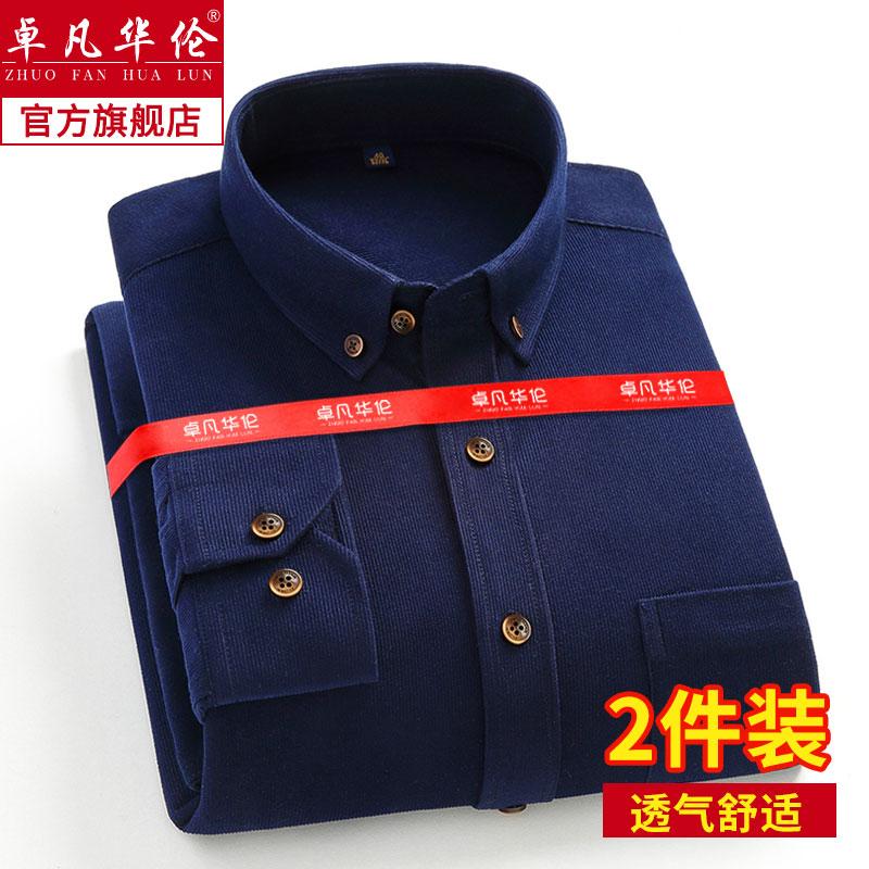 Shirt mens long sleeve autumn Navy business casual corduroy shirt mens Vintage solid top no iron shirt