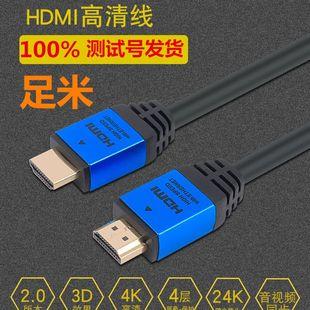 广东 广州包邮HDMI线2.0版4k高清线20米15米25E米30米35米40米50 hdmi工程