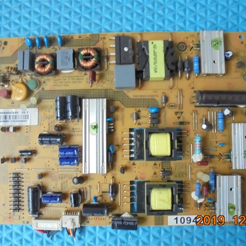 m原装海尔h39e10电源板