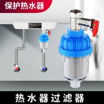 自来水前置热水器过滤器家用洗衣机水龙头不锈钢过滤网可拆洗进水