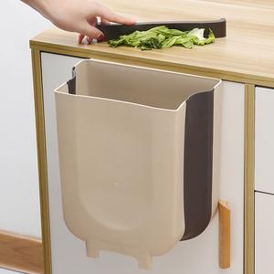 厨房垃圾桶家用挂式折叠杂物客厅车载卫生间壁挂厕所橱柜门悬挂式