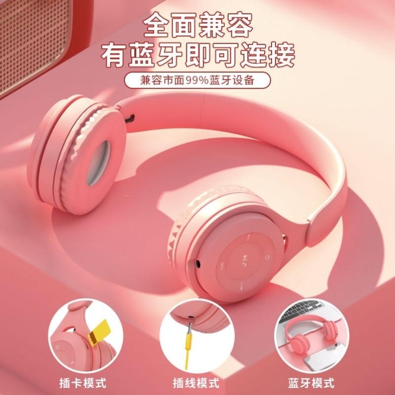 主播用学生白色耳机头戴式听歌电脑通用女生无线少女心头带手机版