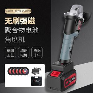 无刷锂电角磨机无线打磨机多功能切割机抛光机充电磨光机手磨机